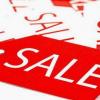 Por qué disminuyen las ventas